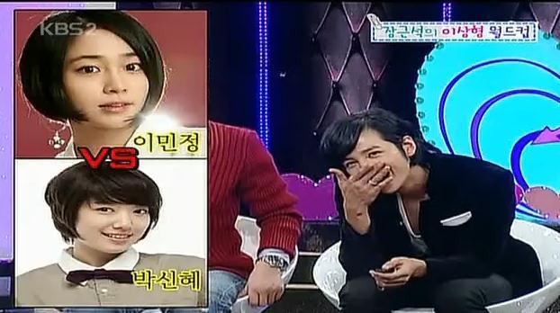 Park shin hye and jang keun suk dating 2014